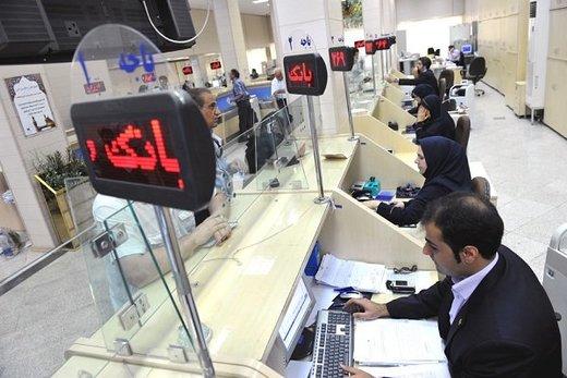 چگونه بدون تسویه حساب با بانک میتوان سند ملک را آزاد کرد؟