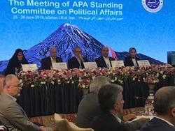 نشست کمیته سیاسی مجمع مجالس آسیایی در اصفهان آغاز شد