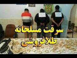 رأی دادگاه برای عاملان یک سرقت مسلحانه نافرجام در مشهد، صادر شد