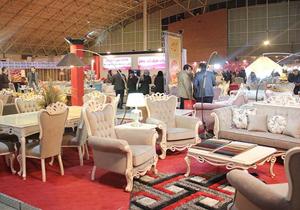 افتتاح دهمین نمایشگاه خانه مدرن در شهرکرد