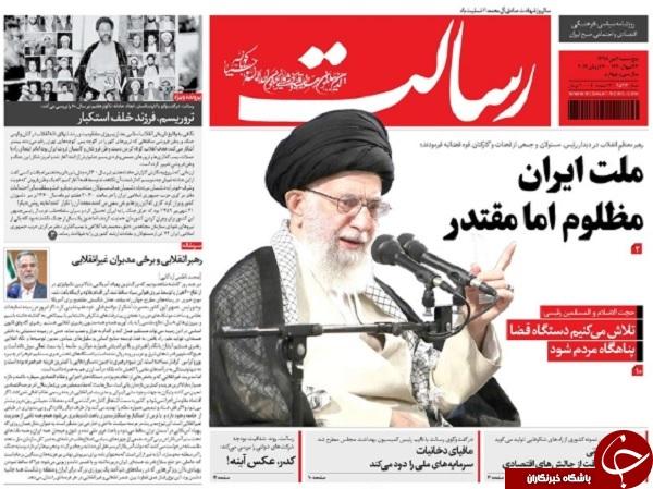 «سوم خرداد» فتوشاپ نیست! /خنجر عربی بر پشت فلسطین / جزئیات برنامه اقدام ملی تولید مسکن