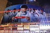 باشگاه خبرنگاران -دیوارنگاره جدید میدان ولی عصر (عج) رنگ و بوی «بهشتی» گرفت