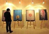 باشگاه خبرنگاران -مه و خورشید بانوی نقاش در گالری شیرین/ لحظات قبل از ادراک هنرمند جوان را در گالری آتبین ببینید