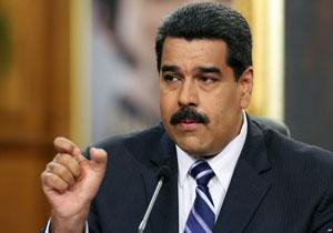 ونزوئلا به تحریمهای جدید آمریکا واکنش نشان داد