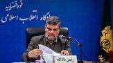 باشگاه خبرنگاران -دادگاه رسیدگی به اتهامات ۱۰ نفر از متهمان اقتصادی برگزار میشود