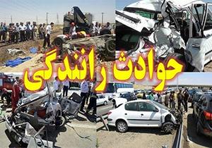تصادف خونین در جاده شیراز اصفهان/ یک کشته و ۱۷ زخمی