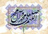 باشگاه خبرنگاران -حدیث حضرت مهدی (عج) درباره فضیلت نماز