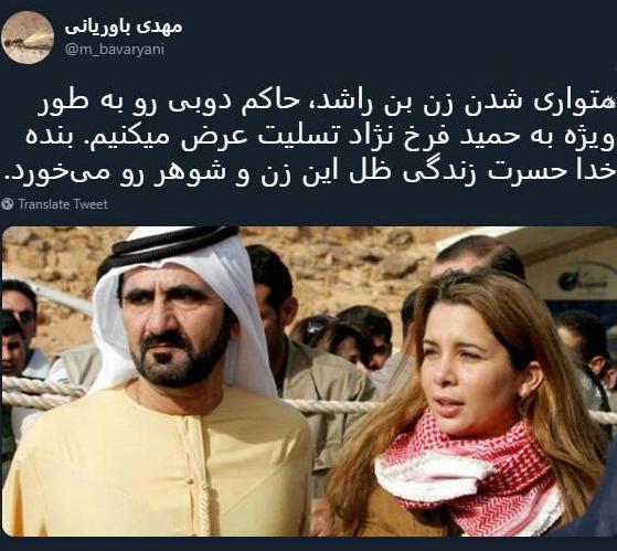حاکم دبی چگونه موجب سرافکندگی حمید فرخنژاد شد؟ + عکس