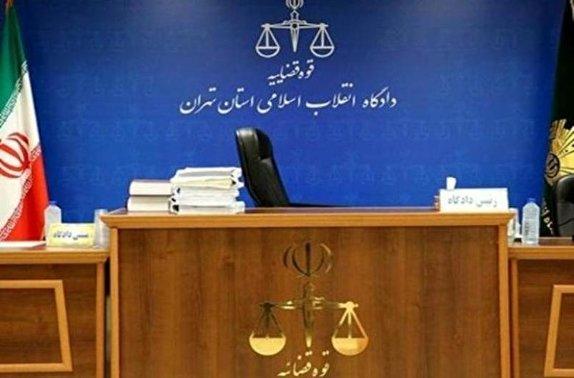 باشگاه خبرنگاران -برگزاری دادگاه ۱۰ مفسد اقتصادی/ خاندان هاشمی متهمان ردیف اول تا هفتم