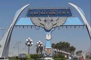 حمله پهپادی یمن به پایگاه ملک خالد عربستان