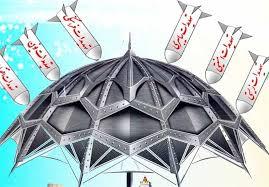 تاکید فرماندار خمین بر لزوم پیوستهای پدافند غیر عامل در همه پروژههای عمرانی