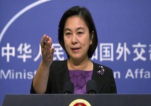 اعتراض شدید چین به تحریمهای آمریکا علیه مراوده تجاری پکن و تهران