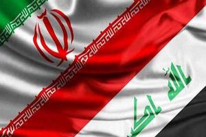 وزارت نفت عراق: ایران درباره آزادی ناوبری در تنگه هرمز اطمینان داده است