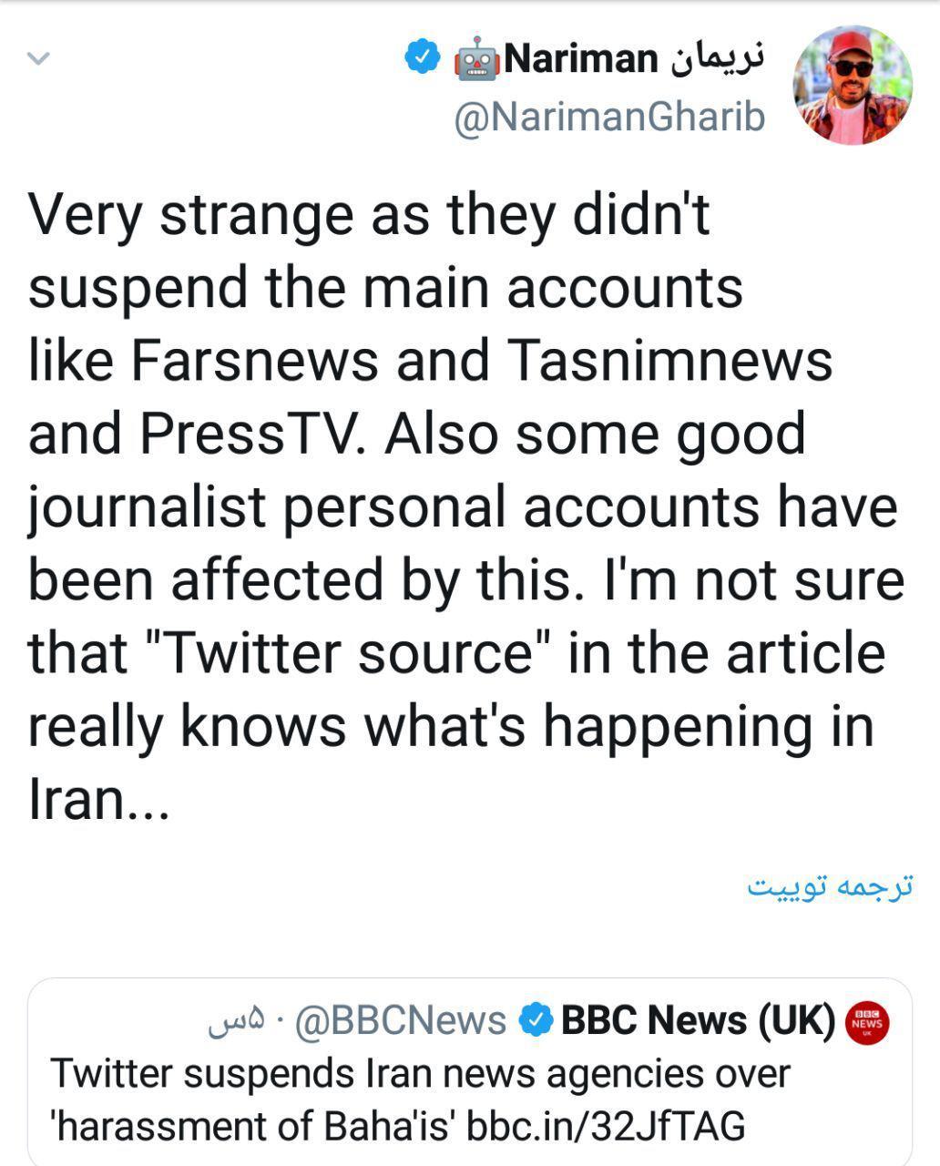 افشای پشت پرده گزارش BBC world درباره مسدود شدن صفحات توییتری انقلابی و آزار واذیت بهاییان