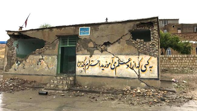 آوار امیدها / مدرسه ها تخریب شدند اما آوار نشدند