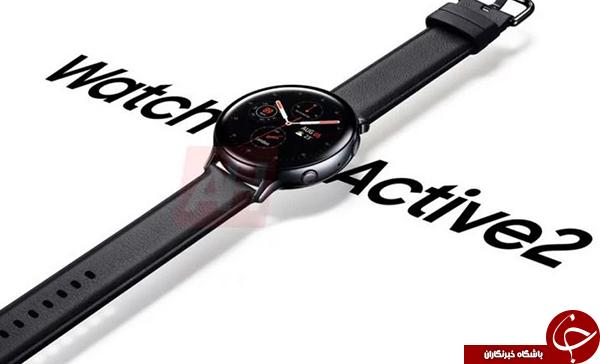 تولید ساعت هوشمند با همکاری آندر آرمر توسط سامسونگ
