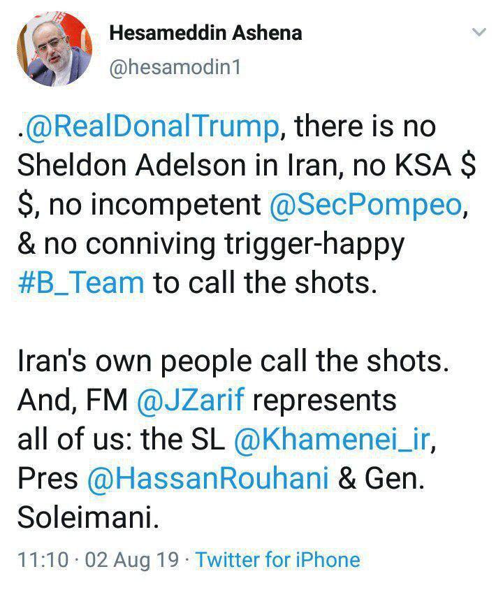 وزیر خارجه ظریف نماینده همه ماست