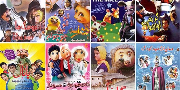 برگزاری سی ودومین جشنواره فیلم کودک ونوجوان درسیستان وبلوچستان