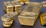 باشگاه خبرنگاران -افزایش کم سابقه ذخایر طلا در بانکهای مرکزی جهان