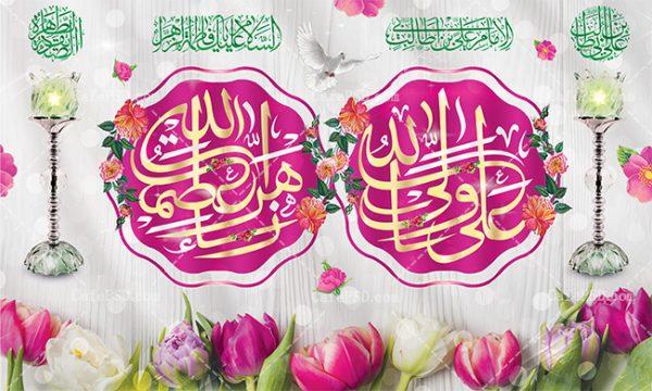منتخب پیامکهای تبریک ویژه سالروز ازدواج حضرت علی(ع) و حضرت فاطمه(ع)