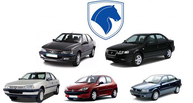 ریزش یک میلیونی محصولات ایران خودرو/