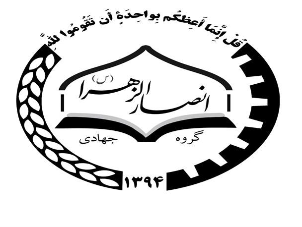 حضور ۱۹۵ جهادگر در روستاهای محروم خواف