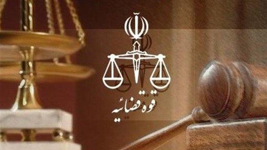 وعده برگزاری آزمون توسط مرکز وکلا محقق میشود؟