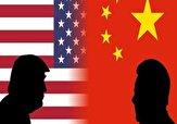 باشگاه خبرنگاران -جنگ تجاری واشنگتن-پکن تاجر چینی را گرفتار کرد