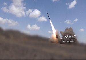 باشگاه خبرنگاران -حمله موشکی نیروهای یمنی به مرکز تجمع مزدوران سودانی در جازان