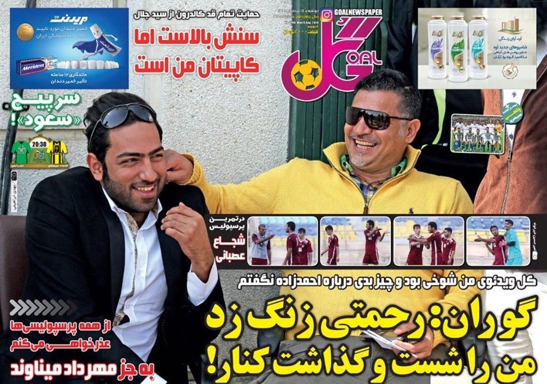 معمای سید جلال/ عملیات مهم منصوریان در دبی/ اجرای قانون ۹۰ به ۱۰ در شهرآورد