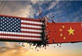 باشگاه خبرنگاران -چین واردات محصولات کشاورزی آمریکا را متوقف میکند