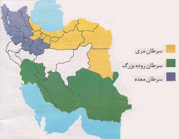 سرطانهای شایع در ایران کدامند؟