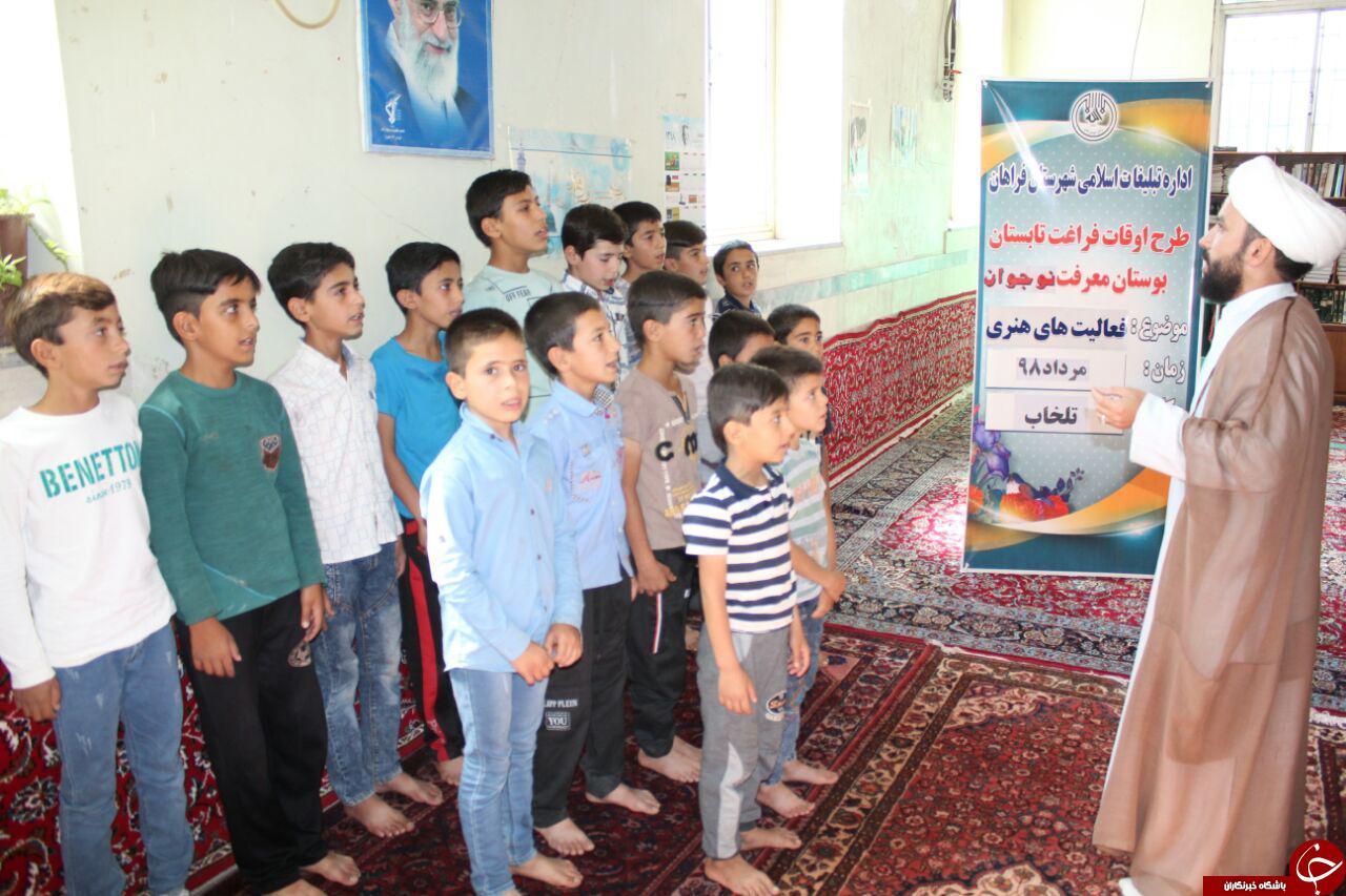 کودکان، نوجوانان و جوانان محور بوستانهای معرفت