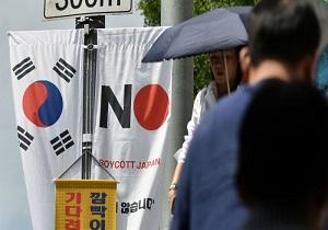 تصمیم ژاپن برای اعمال محدودیت صادارتی بیشترعلیه کره جنوبی