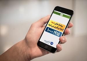 درخواست از کميته امداد برای لوله کشى گاز براى افراد زير پوشش/ نبود پزشک متخصص در درچه اصفهان/ مشکل آب در روستای چايکندی شهرستان هريس