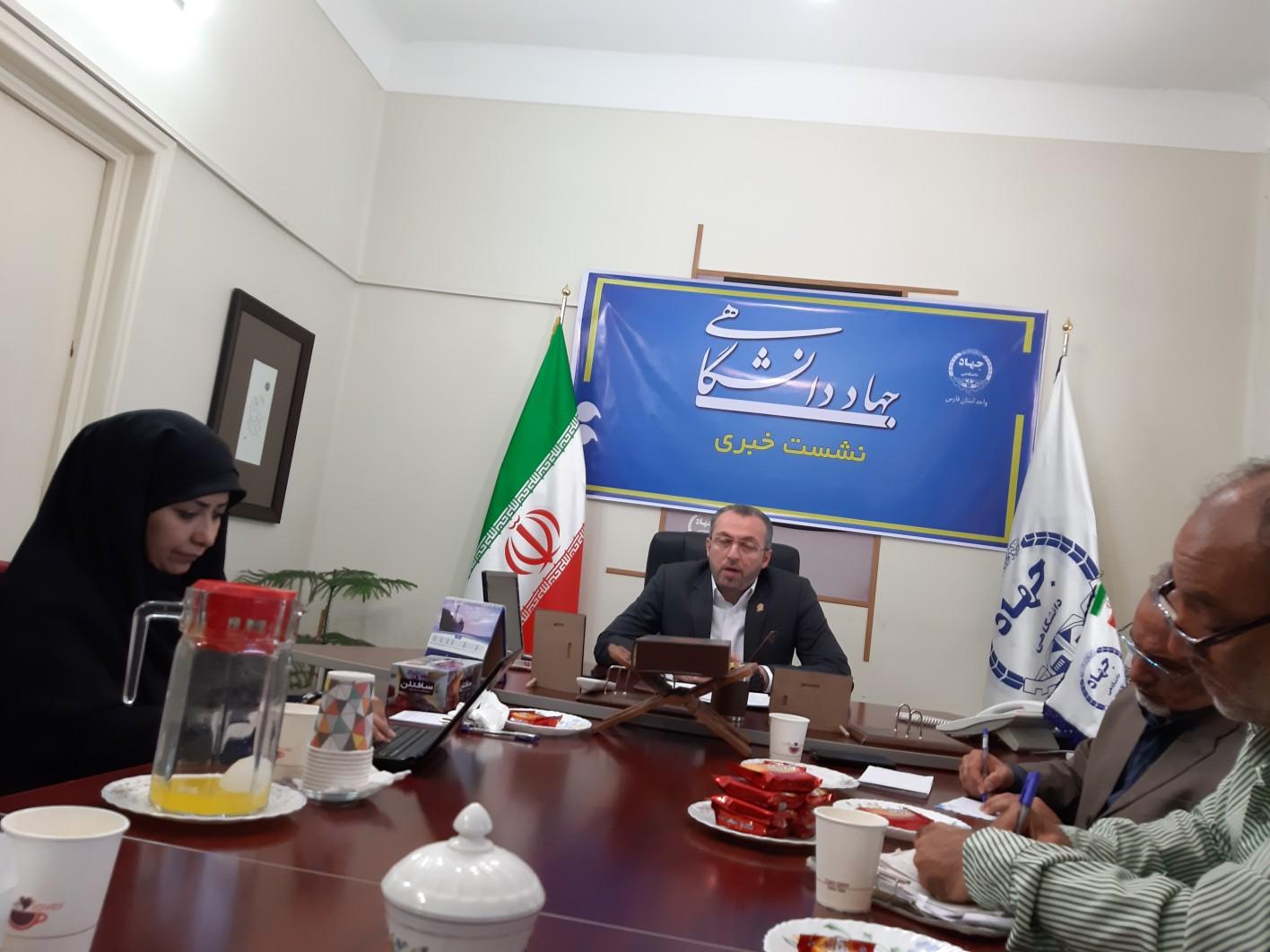 پارک علوم و فناوری نرم و صنایع دستی نیز به زودی در شیراز راهاندازی میشود
