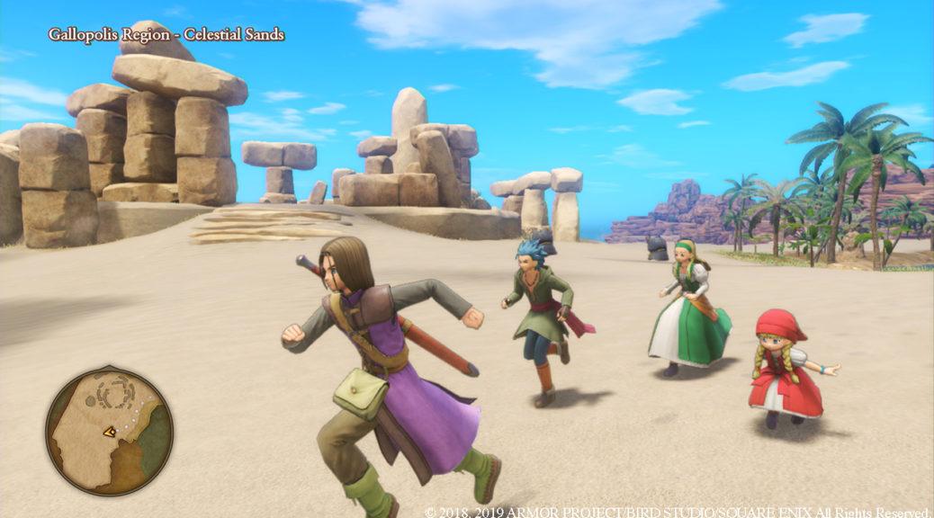 بازی Dragon Quest XI S دارای نسخه آزمایشی خواهد بود