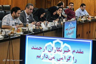 تجلیل از خبرنگاران در مرکز پژوهشهای مجلس