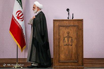 تکریم و معارفه رئیس کل دادگستری استان تهران