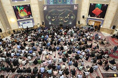 گرامیداشت زندهیاد محمدباقر منصوری