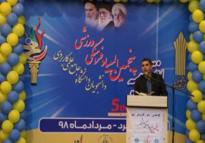المپیاد ورزشی پسران دانشگاه علمی کاربردی در بام ایران پایان یافت