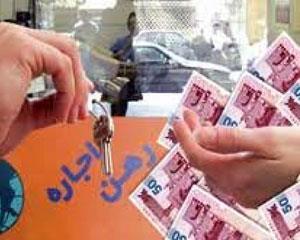 باشگاه خبرنگاران -اجاره نشینی در منطقه علی آباد چقدر هزینه دارد؟ + جدول