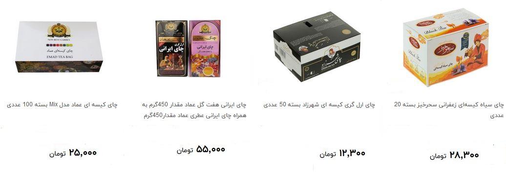 پرفروش ترین چای بسته بندی در بازار چند؟