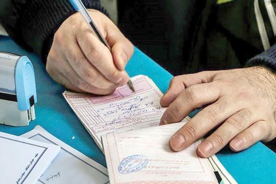 گزارش/   / تاخیر در پرداخت مطالبات پزشکان از سوی بیمهها باعث بروز مشکلاتی برای مردم و حوزه سلامت شده است/ تلاش نظام پزشکی برای بازنگری تعرفههای سال 99