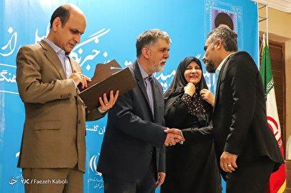 تجلیل از خبرنگاران گلستان با حضور وزیر ارشاد
