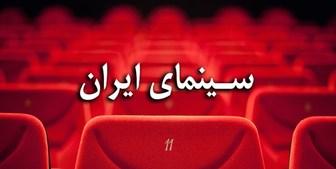 مهران مدیری بازیگر فیلم سینمایی «درخت گردو» شد/فیلم رامبد جوان مجوز نمایش خانگی گرفت