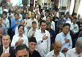 باشگاه خبرنگاران -مراسم سوگواری شهادت امام محمدباقر(ع) در چهاربرج + فیلم
