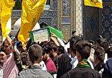 باشگاه خبرنگاران -وداع پرشور مردم مشهد با پیکر شهید سید ناصر موسوی + فیلم