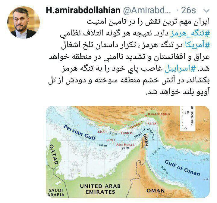 امیرعبداللهیان: اسرائیل پای خود را به تنگه هرمز بکشاند، در آتش خشم منطقه میسوزد