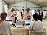 باشگاه خبرنگاران -بیمارستان صحرایی منا و عرفات از امروز پذیرش بیماران را آغاز کردند